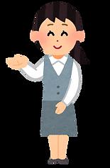 job_jimu_woman_kochira.png