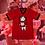Thumbnail: Throwback Ram Baseball Jersey