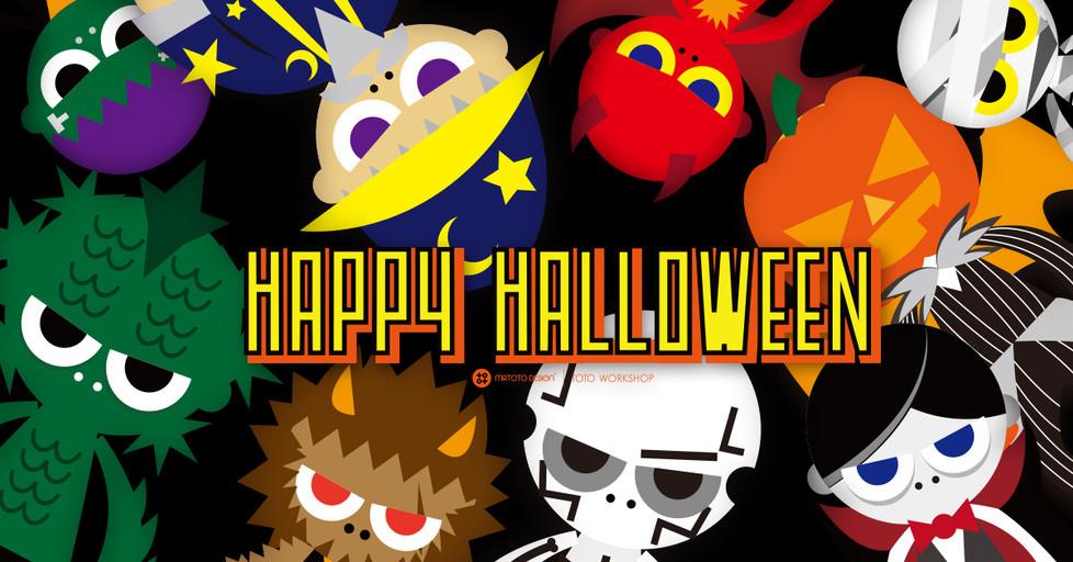 Happy Halloween Character Design
