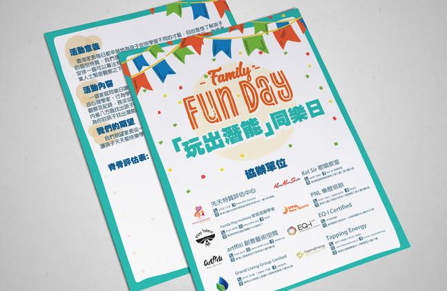 FunDay_Leaflet.jpg