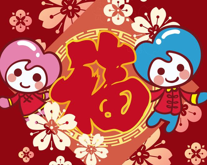 FriendSmart Chinese New Year Character 01