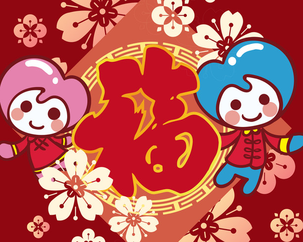 FriendSmart Character Design - Chinese New Year