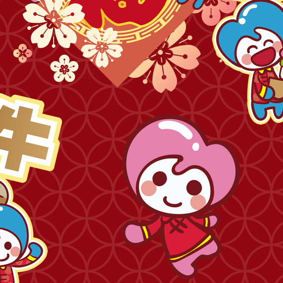 FriendSmart Chinese New Year Character 08