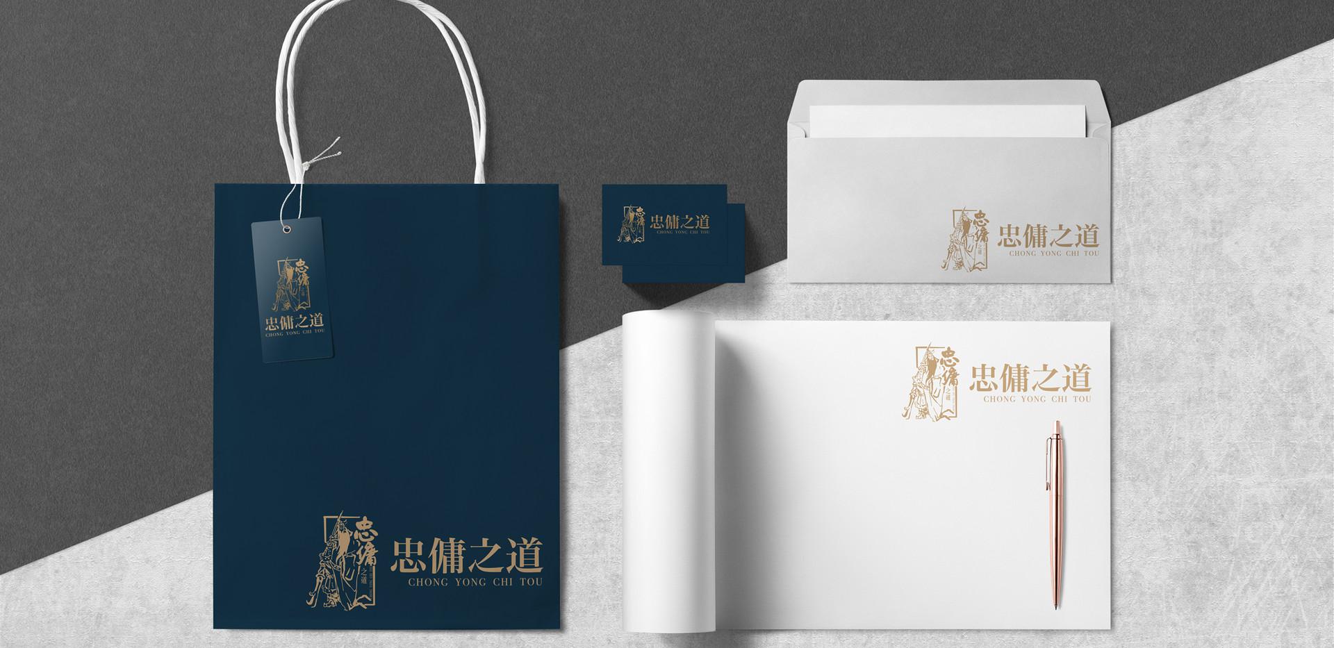 Chong Yong Chi Tou Logo
