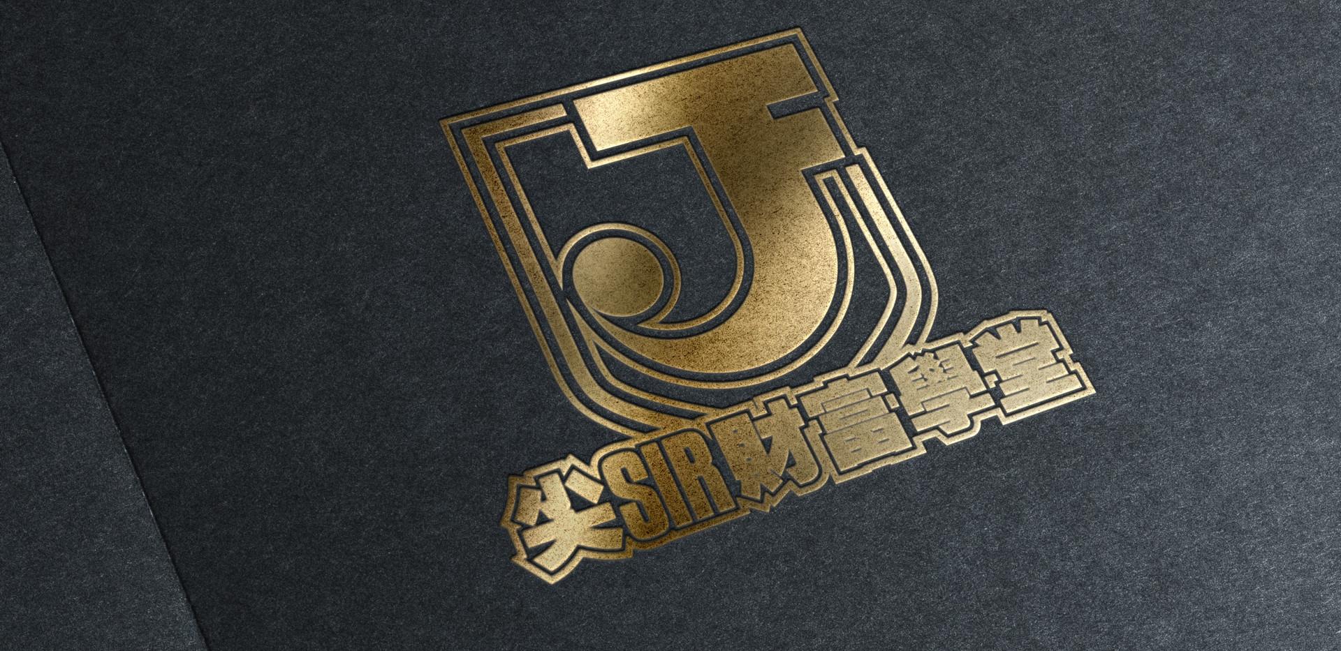 Gold-Stamping-Logo-Mock-Up-3.jpg