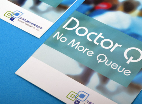Doctor Q 小冊子設計經驗分享