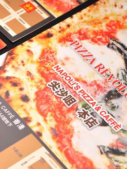 Napolis Pizza