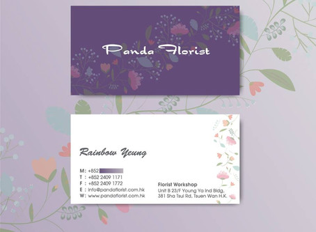 Panda Florist Name Card Design