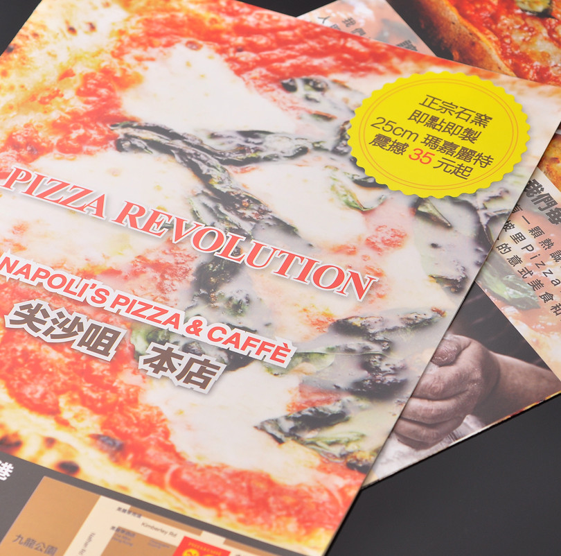 Napolis Pizza 2