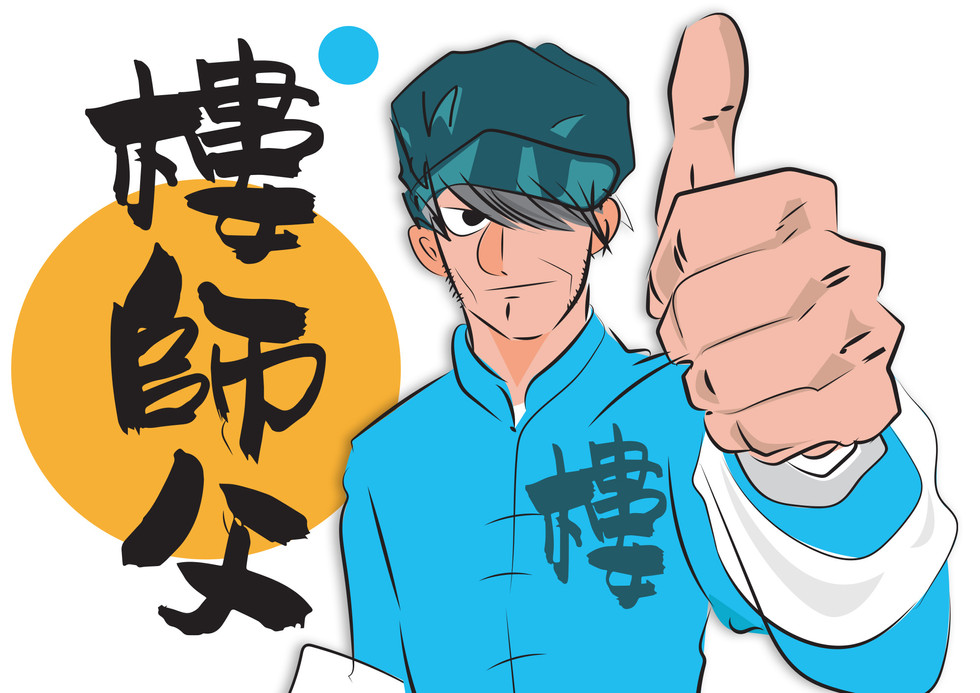 Character Design - Mister Lau