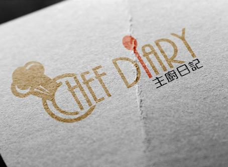 Chef Diary 主廚日記 Logo Design