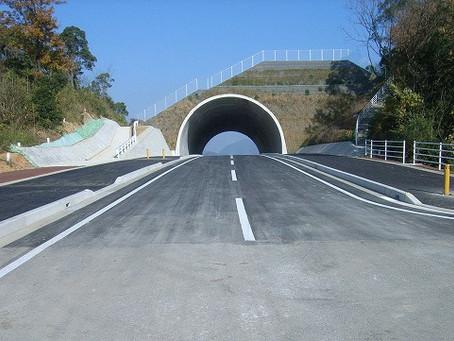 万田下井出線道路改良工事