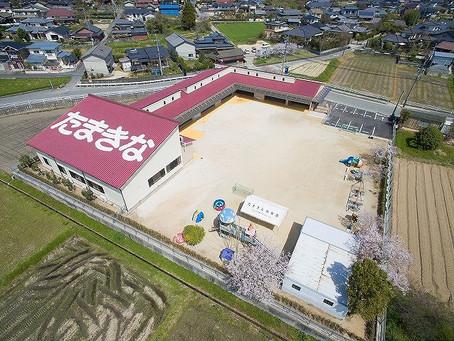 たまきな幼稚園大規模修繕工事(平成29年)