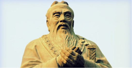 Getting to Know Confucius