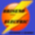 Briseno Logo.png