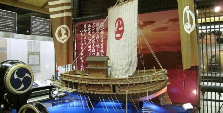 村上水軍の船