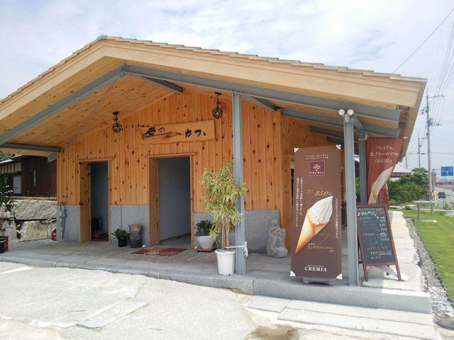 石のカフェ