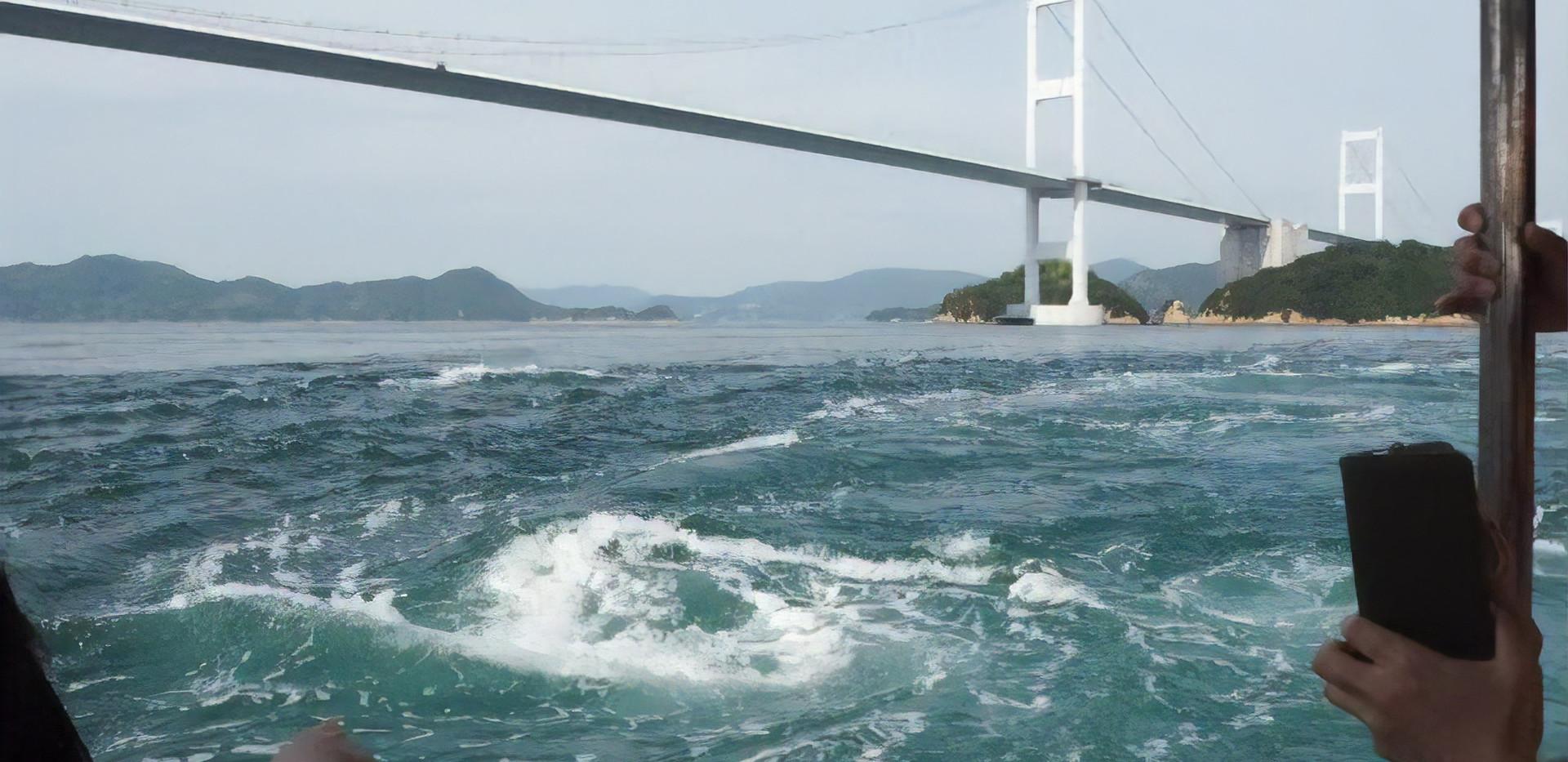 能島水軍・渦潮