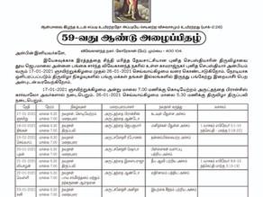 St Sebastian Novena & Feast (Tamil)
