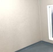 BIF Seclusion Suite