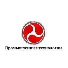 Промтех_лого.jpg