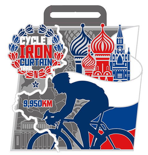 Cycle the Iron Curtain Trail