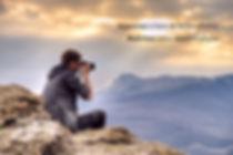 Cours de photographie, apprenez à faire de belles photos, maîtrisez votr appareil photo