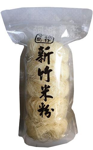 新竹米粉 (5個裝)