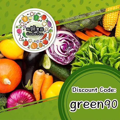 GREEN90.jpg