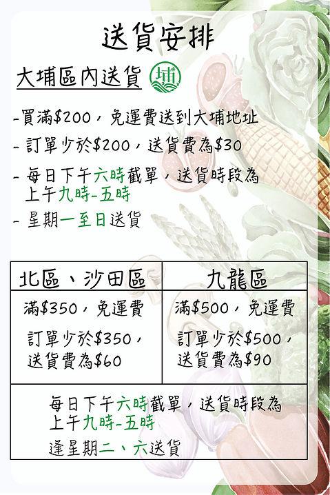 poster main2_工作區域 1.jpg