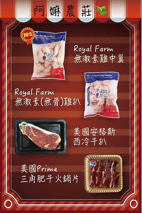 meat poster_工作區域 1.jpg
