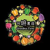 logo1_工作區域 1.png