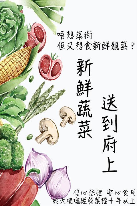 poster main_工作區域 1.jpg