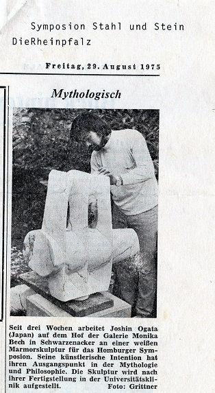 1975 Symposio Stahl und Stein DieRheinpf