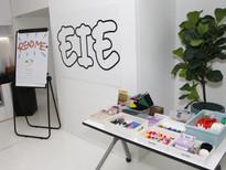EIE Program Launch 5