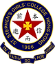 St. Stepen's Girls' College (SSGC)