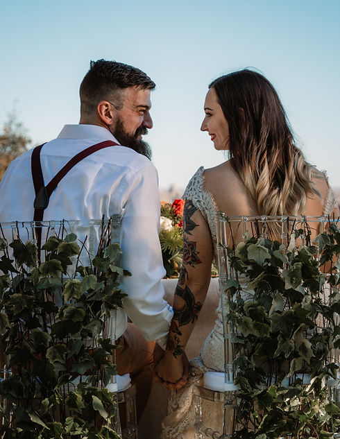 wedding couple looking lovingly at each other