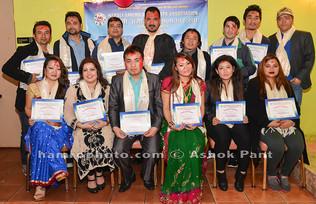 प्रवासी नेपाली समाज: युटोपियन साम्राज्य
