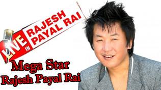 नेपाली संगीत बजारका राजेश पायलहरु र गीत संगीतका प्रवासी घायलहरु