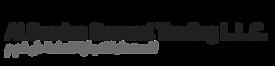 Al Suadaa logo text