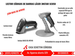 LECTOR 3NSTAR SC050