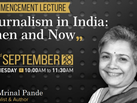 Journalism — then and now, with Mrinal Pande