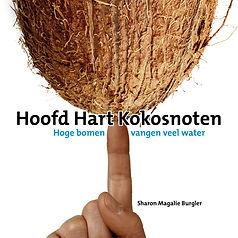 cover_hoofd_hart_kokosnoten__.jpeg