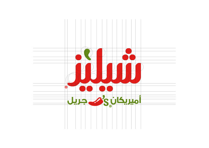 After playing around until reaching this typographic Arabic solution.