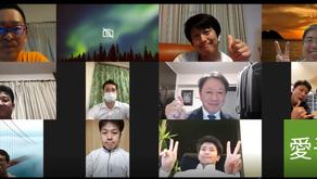 第4回常任委員会をZOOM会議(WEB会議)で開催しました。