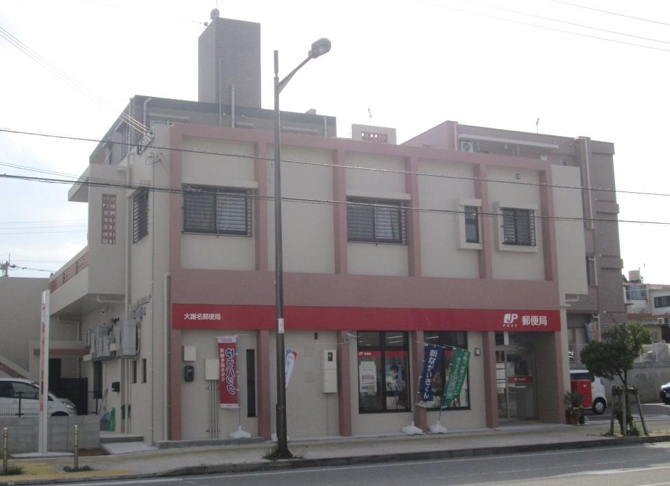 H様郵便局新築工事