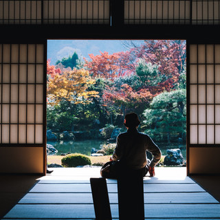 Tenry ji Temple Kyoto.jpg
