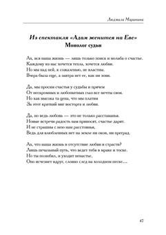 2133_Маринина_145х205_PRINT_47.jpeg