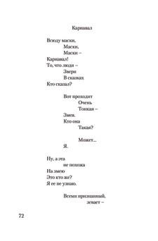 2023_Бирюлин_блок_print_072.jpg