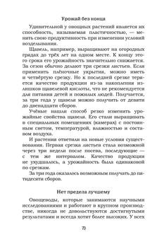 Феофилов_1456_блок_print_73.jpeg